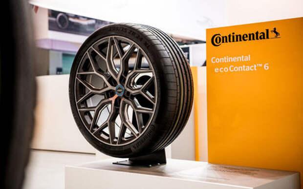 Continental предлагает сэкономить с новой летней шиной