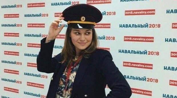 Бывшая сотрудница штаба Навального рассказала о своей работе
