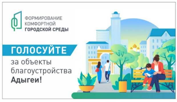 Открыта регистрация в волонтерский штаб для поддержки проведения рейтингового голосования