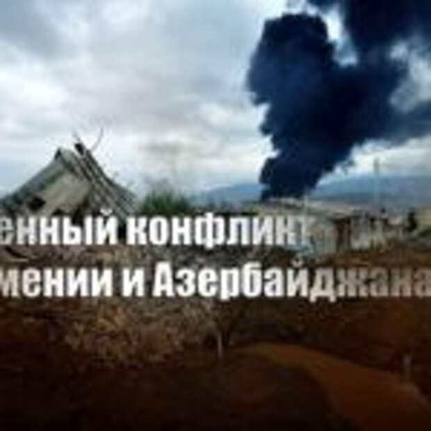 Азербайджан заявил о ракетном ударе Армении по территории около Баку