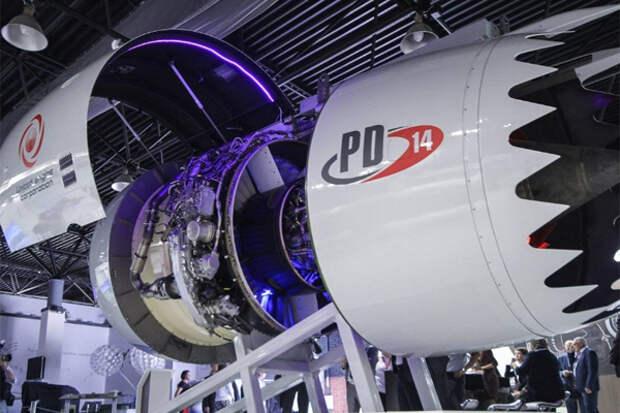PD_14_dvigatel