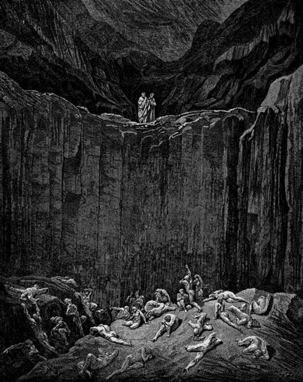 Иллюстрация к Божественной комедии