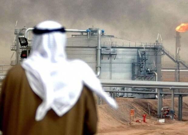 Neft oil OAI