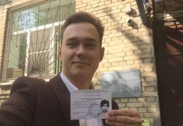 «Нефиг летать в Крым»: кандидат от Яблока о посадке самолета в Подмосковье