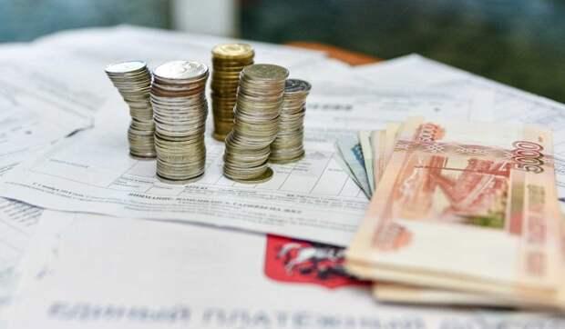 Названы шесть легальных способов сэкономить на коммунальных услугах