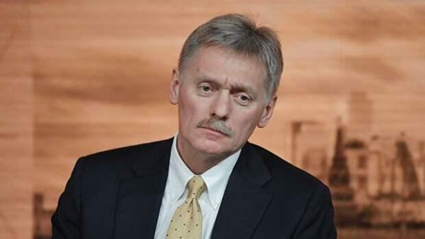 Песков оставил без комментария вопрос об ожиданиях от встречи ОПЕК+