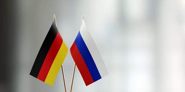 Как в Германии относятся к прекращению огня в Карабахе