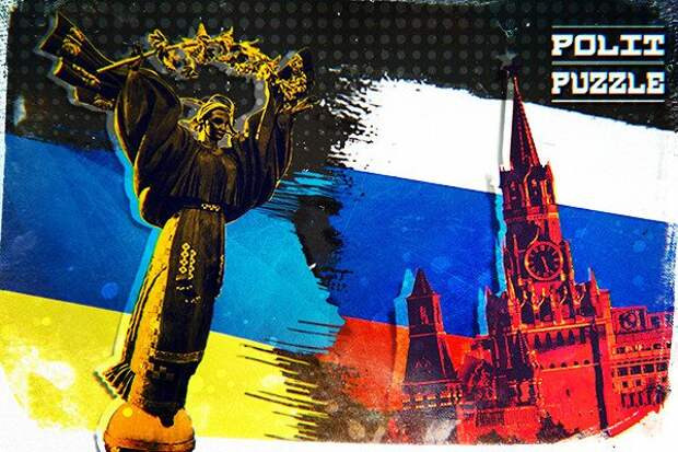 На Украине с ностальгией вспомнили о лояльных кредитах России
