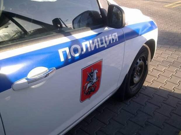 Полиция/ Фото mos.ru