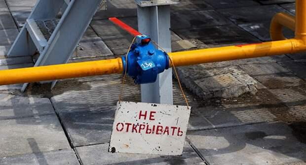 Украина грозит Европе перекрытым газовым краном