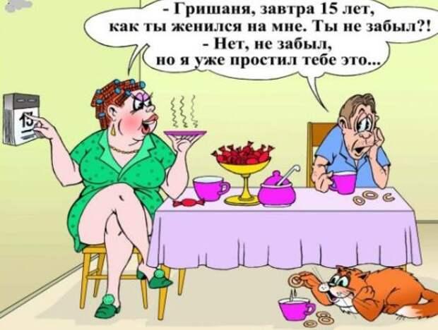 https://lifecoolinfo.ru/wp-content/uploads/2017/12/%D0%9F%D1%80%D0%B8%D0%BA%D0%BE%D0%BB%D1%8B-%D1%88%D1%83%D1%82%D0%BA%D0%B8-%D0%B1%D1%80%D0%BA%D0%BB.jpg