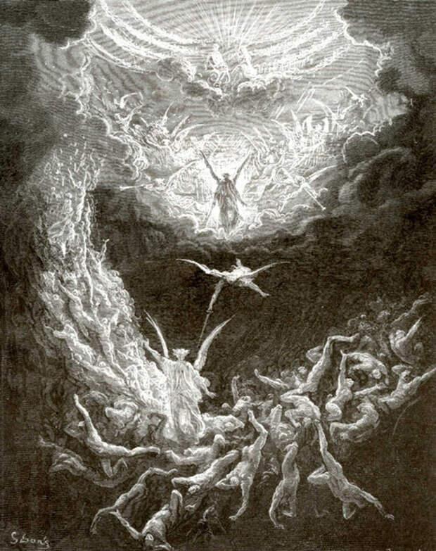 Иллюстрация к Библии - Страшный суд