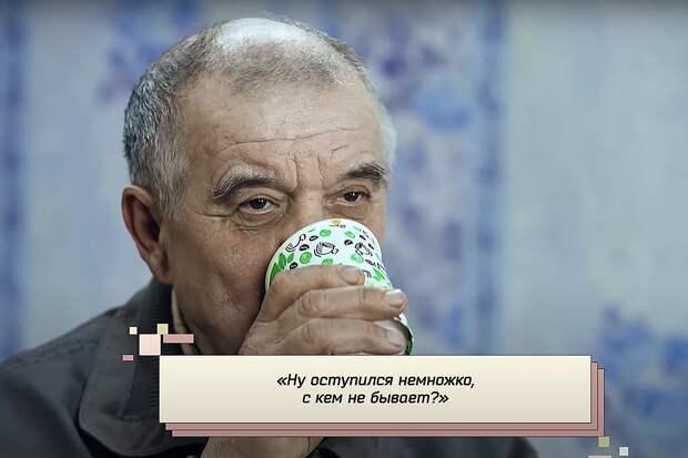 Пробито ли дно: суета вокруг «скопинского маньяка»