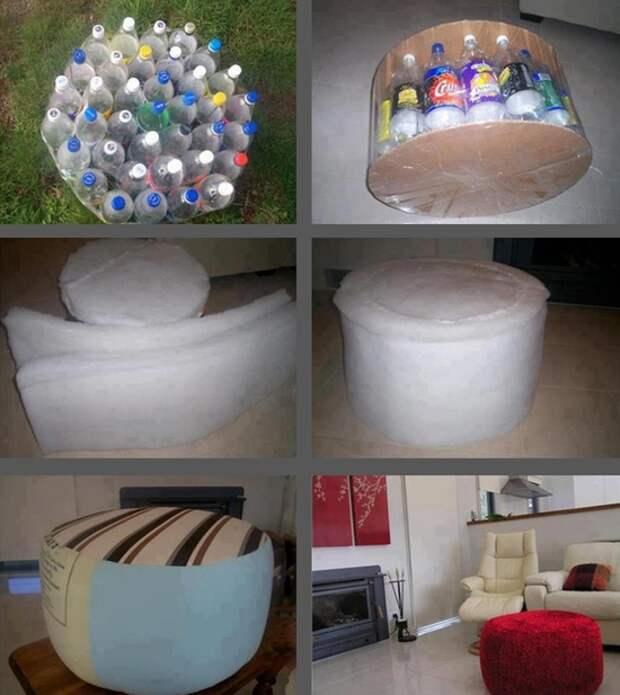 Пуфик из пластиковых бутылок