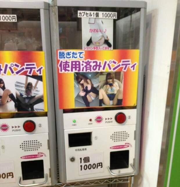 Средневековая Япония в XXI веке