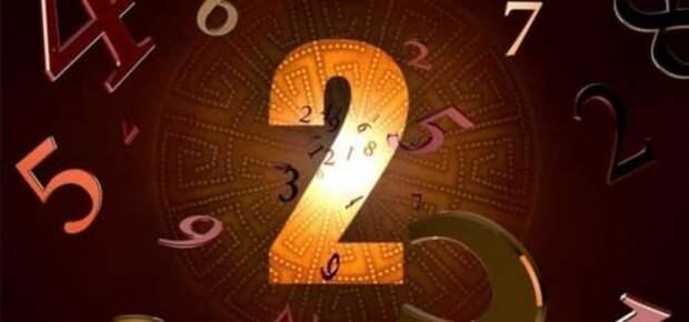 Почему число 8 китайцы считают особенным и придают ему сакральный смысл (4 фото)
