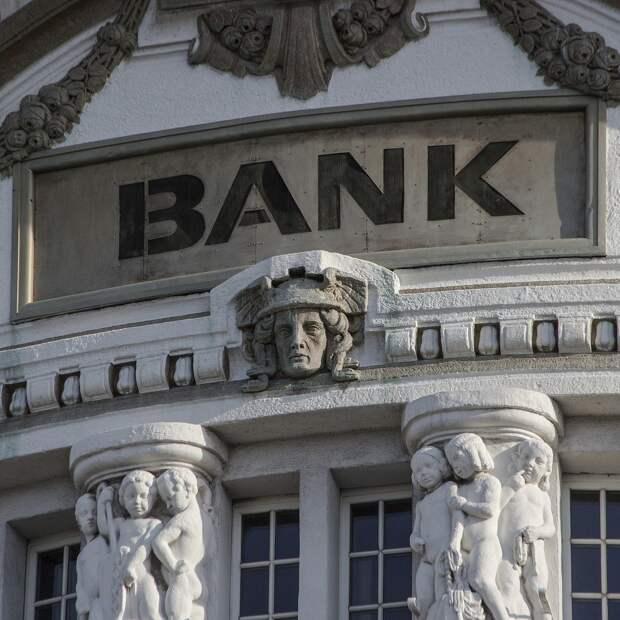 Российский экономист назвал условие обрушения доллара