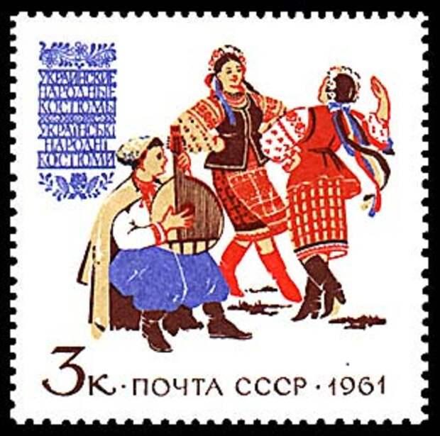 Фото: .wikipedia.org/1961 Украинские народные костюмы