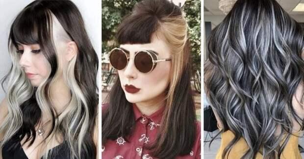 Стильный контрастный окрас — идеальный тренд для тёмных волос