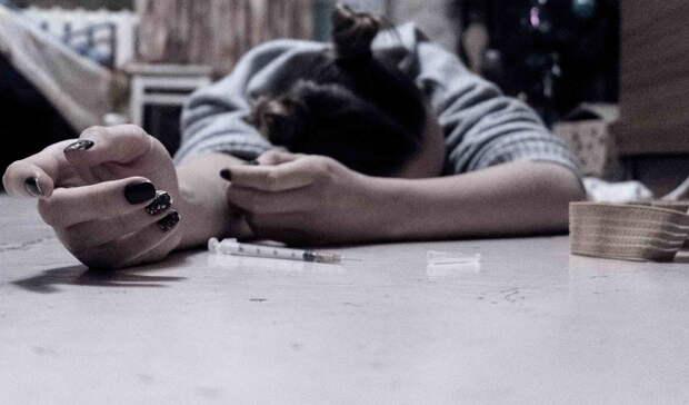 ВНижнем Тагиле полицейские поймали 46-летняю подозреваемую вторговле героином