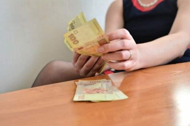 Украина похвасталась зарплатой. Но...