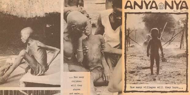 Жертвы арабской агрессии на страницах боевого листка