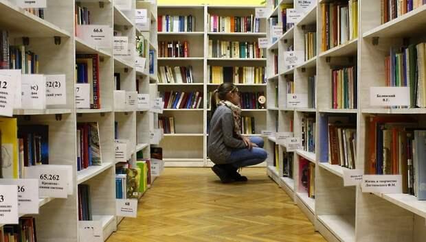 Библиотеки Подмосковья перейдут на работу по системному расписанию в 2020 году