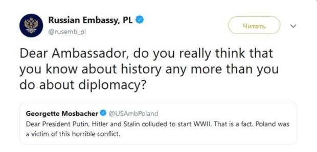 Дипломаты из РФ поставили американского посла на место