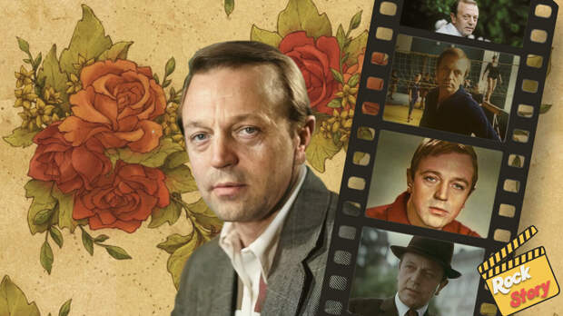 Кино с ним было запрещено к показу в СССР, а жена с дочерью сбежали в Испанию