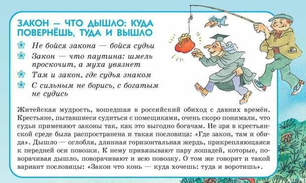 из Яндекс.Картинок