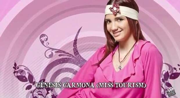 Генезис Кармона