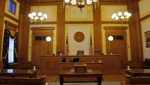 Зал судебных заседаний в США, архивное фото