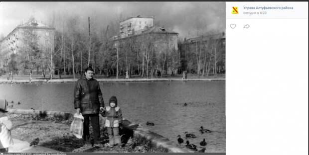 Фото дня: берег пруда на Инженерной в 80-х