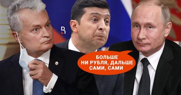 Россия сворачивает экономические связи с Прибалтикой и Украиной