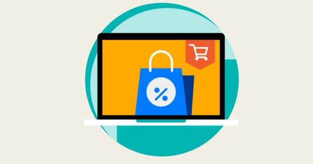 GroupM: в 2024 году четверть розничных продаж придется на онлайн