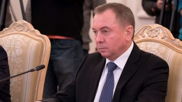 Глава МИД Белоруссии назвал Москву важнейшим партнером Минска
