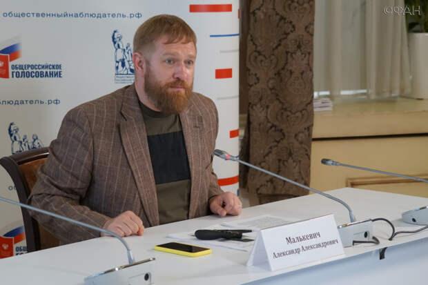 Малькевич оценил просьбу Роскомнадзора и поаплодировал ему