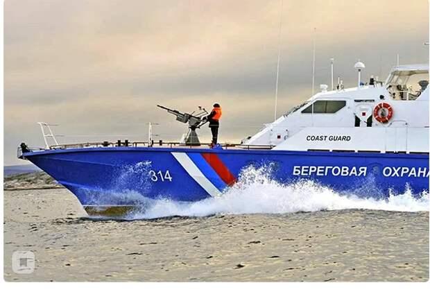 Четыре страны решили поучить Россию, как пропускать суда через Керченский пролив