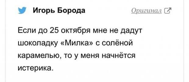 Пользователи шутят про ультиматум Тихановской