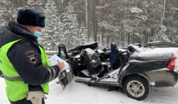 ВСвердловской области вДТП натрассах погибли двое взрослых идва ребенка