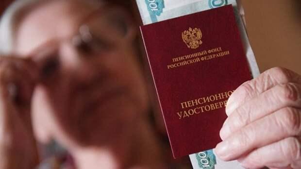 В Госдуме предложили передавать пенсии по наследству