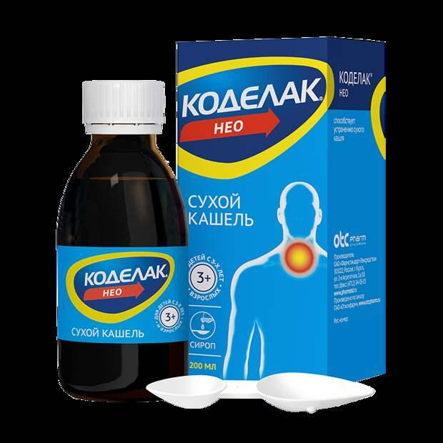 6 лекарств от простуды, которые могут принять за допинг