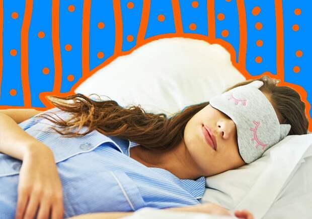 Как наладить режим сна: 10 проверенных методов