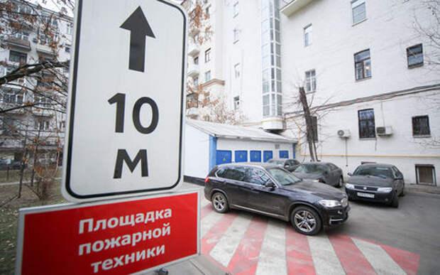 За парковку на «красных квадратах» начнут штрафовать
