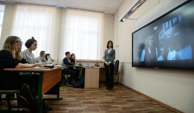 Порядка 50 млн рублей ушло на цифровизацию школ в России