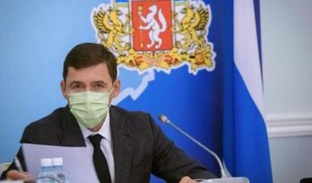 Евгений Куйвашев рассказал о причинах участия впраймериз «Единой России»