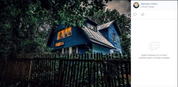 Фото дня: Таинственный Сокол. Атмосфера поселка Художников