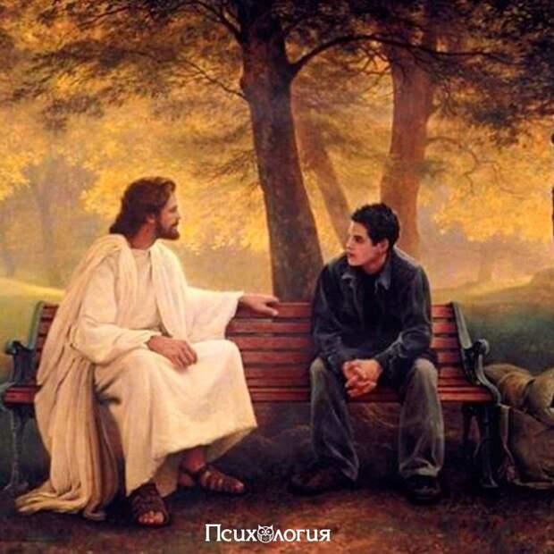Однажды добрый человек беседовал с Богом