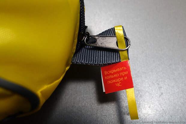 Пожарные гаджеты