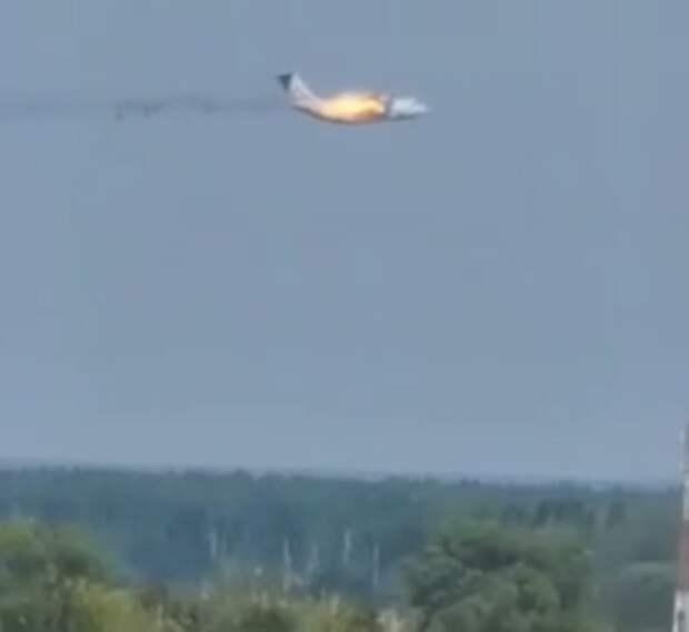 В Подмосковье потерпел крушение опытный образец военного самолёта ИЛ-112В